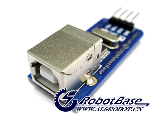 usb-ttl转换器 stc单片机下载器 usb转ttl模块 arduino 电子积木