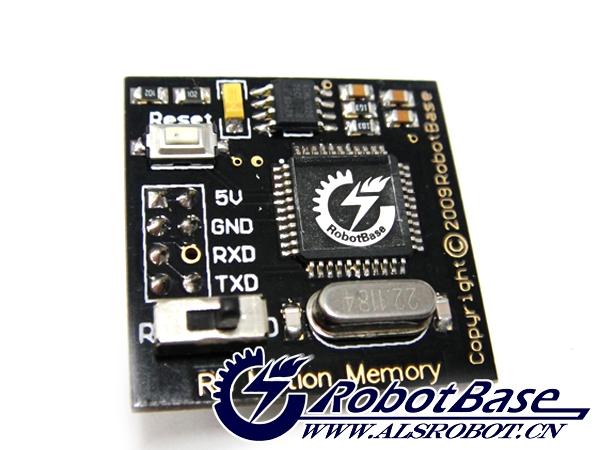 32路舵机控制器 动作存储卡 黑卡容量512k arduino 机械手 机器人