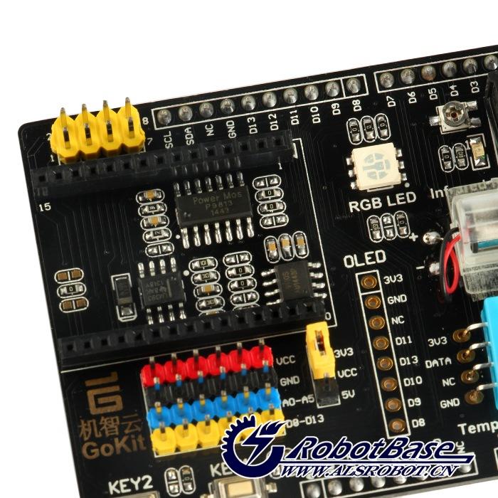机智云开发板 arduino