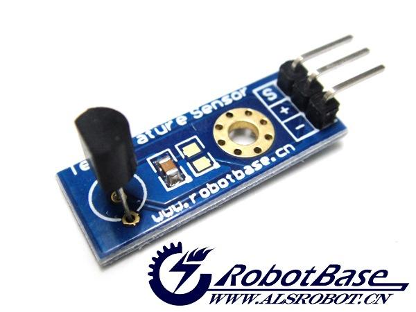 arduino lm35线性温度传感器 模拟线性温度传感器 电子积木