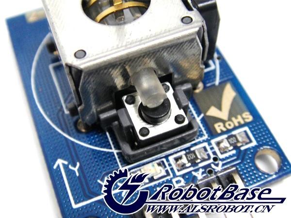 游戏摇杆模块采用sony公司ps2游戏手柄上原装优质金属按键摇杆电位器