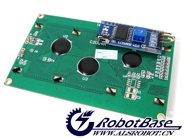 arduino iic lcd2004 i2c接口字符液晶显示器 送库文件 电子积木