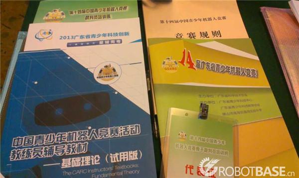 本次培训内容包括第十四届中国青少年机器人竞赛裁判工作的计划与要求,学习竞赛规则与裁判细则,竞赛实战演练和裁判员资格的考核与认证等。 培训期间,从竞赛历程、竞赛项目、竞赛定位、竞赛特点、竞赛展望等五个方面对机器人赛事进行了综合阐述。同时由陆际联、庞志强、郑桐、李宏伟、宗光华分别对四项竞技类比赛裁判细则、机器人足球竞赛问题与探讨、裁判与VEX、FLL机器人挑战赛及其裁判、创意比赛和FLL技术问辩等内容进行了详细的讲解和介绍。