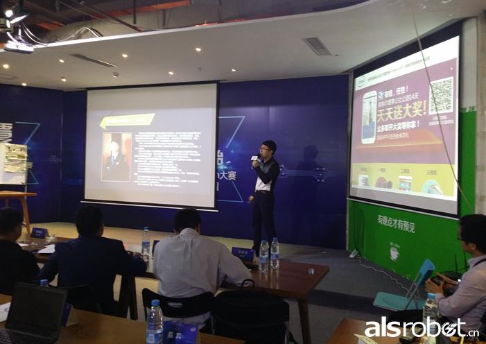 英特尔爱迪生Intel Edison for Arduino开发板 Galieo升级