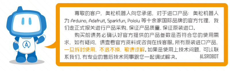 原装正品 Arduino UNO R3 控制器 ATmega328 单片机 官方中文版
