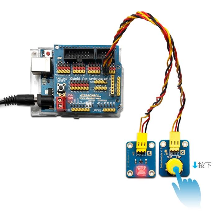 arduino 大按钮模块(黄色) 电子积木 碰撞开关 机器人