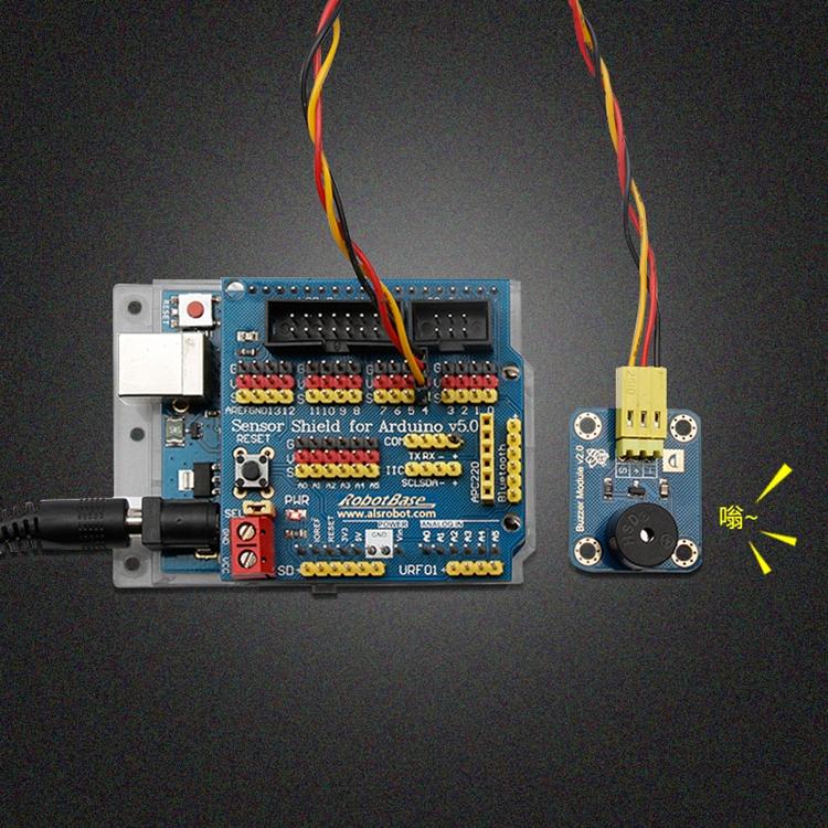 arduino 蜂鸣器发声模块 有源蜂鸣器 电磁式蜂鸣器 电子积木