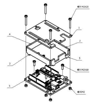 外壳组装结构图