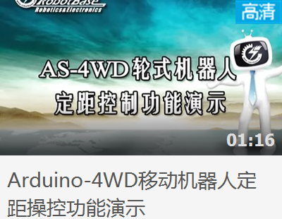 4wd ding ju 01.png