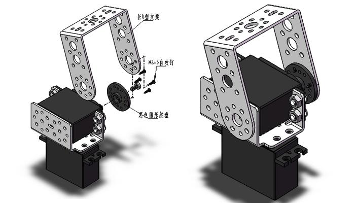 二自由度云台是一款性价比高,定位精准的轻量型室内外云台。它可以在水平和垂直方向做二自由度运动,安装摄像头不仅可以实现图像反馈监控功能、还可以实现图像识别定位追踪;加装红外传感器或超声波传感器可以组合成一体化探测装置,使机器人感测周围环境的变化,从而实现机器人探测避障功能。当然也可以安装彩色探照灯,通过Arduino控制器完成你的互动新作。多款长短斜U型短U支架美观时尚,灵活协调性也更为突出,可搭配出多种组合样式,大家不妨一试哦。