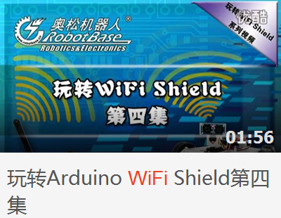 Wifi04.png