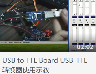 Usb to ttl 01.png