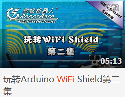 Wifi02.png
